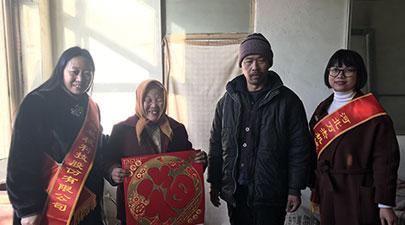 在王永革董事长带领下2018春节慰问贫困户