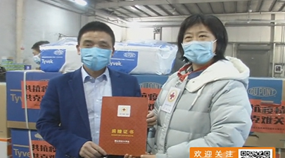 为助力疫情防控,河北万杰科技有限公司向唐山捐赠1800套医疗防护服!